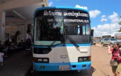 タイ-ラオスを結ぶ国際バス(ヒュンダイ)