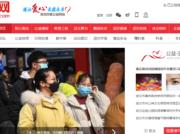 武漢発新型コロナウィルス対策で観光収入を捨て優先した北朝鮮の全面入国停止