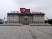 党中央委員会第7期第5回全員会議が開催 政策方針や幹部人事の注目点から北朝鮮2020年