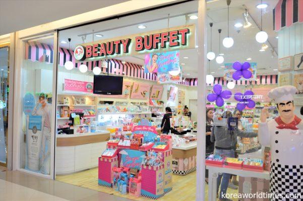 日本語とタイ語で検索結果が異なる韓国化粧品