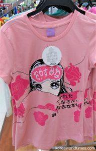 日本語がデザインされたシャツが有名なタイ。中には意味不明なものも