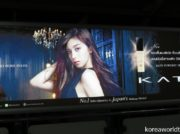 タイ人女性が使う化粧品 韓国製は実用的で日本製は憧れ