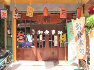 ビエンチャンの日本料理店は30軒。ラオスではビジネスチャンスあり