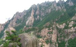金剛山・世尊峰