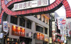 昼間の歌舞伎町は別の顔を見せる