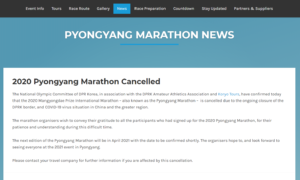 公式パートナー高麗ツアーズが平壌マラソン中止を発表