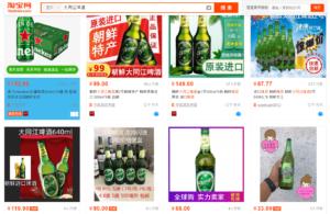 2010年まで北朝鮮の大同江ビールを正規輸入していた韓国