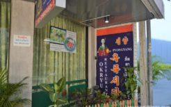 日系企業が多いアソーク通り近くの北朝鮮レストランもデリバリー注文が可能だ