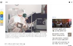 韓国の半導体製造企業