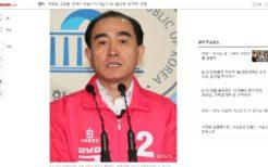 北朝鮮からの脱北者で小選挙区で初当選の可能性が高い太永浩候補