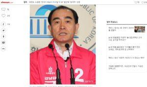太永浩候補が与党候補を大きくリードしている