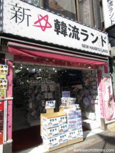 アジア系の雑貨店ではマスクが販売され飛ぶような売れ行き
