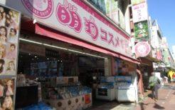韓国コスメ店も輸入品のマスクだらけに