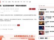 米CNN発・金正恩委員長重体報道 中国は情報規制で慎重な姿勢