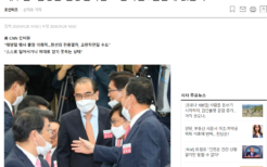 韓国総選挙で当選したテ・ヨンホ氏
