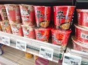世界一即席麺を食べる韓国人が愛する世界の辛ラーメン 日本だけがガラパゴス?(1/3)