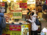 韓国がクレジットカード大国となった理由 キャッシュレス決済率90%で世界一