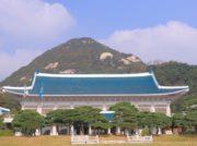 新型コロナ抑制成功の韓国 合法的に低い失業率を出す方法とは?(1/2)