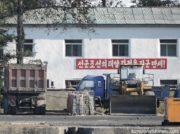 """""""北朝鮮製""""かつらビジネスに暗雲が 丹東の業者事務所に1億円分の未発送素材"""