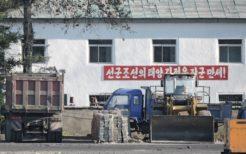 北朝鮮・新義州の作業所
