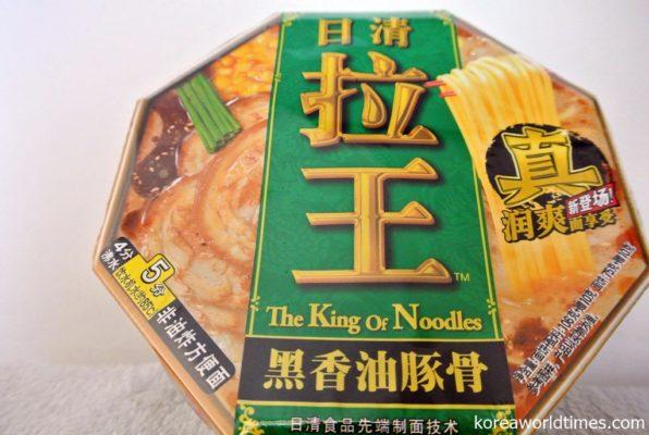 ラーメン残念国中国の日清カップ麺は1000円!?