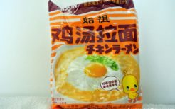中国版チキンラーメン
