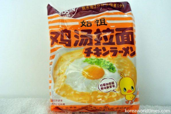 日本人=ラーメンは中国発祥。韓国人はどう認識?