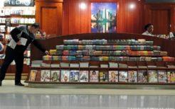 アメリカの空港内にある書店