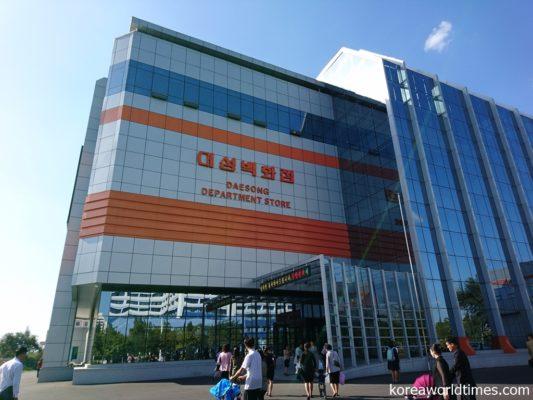 2017年開設だが最近一気に注目されたEcho DPRK