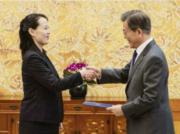 金与正氏が韓国との「決別」を示唆 北朝鮮の韓国批判の真意