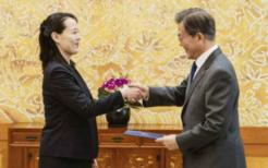 南北関係の転機となった2018年2月の金与正氏と文在寅大統領の会談