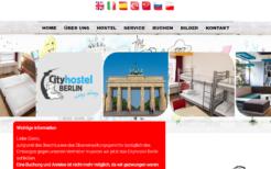 シティホステルベルリン公式サイト