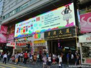 北朝鮮が香港への国家安全法制導入を全面支持 中国官製メディア報じる