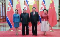 中朝関係をより強固にした2019年1月中朝首脳会談