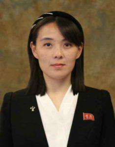 金与正党第1副部長が韓国批判の談話を発表