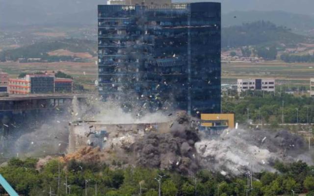 北朝鮮と韓国が緊張状態 「南北共同連絡事務所」爆破が示す意味
