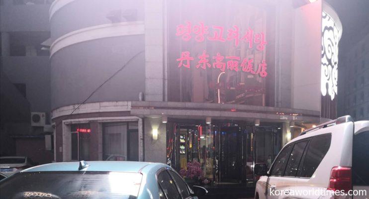 観光地に近い人気店も客入りはまばら