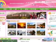 再び動き始めた金剛山への韓国人「個別観光」 旅行会社サイトは中国に?(1/2)