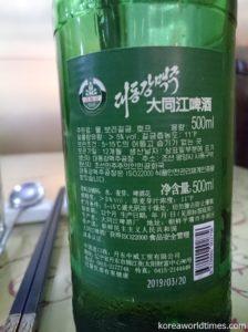 ハノイの北レスで飲める大同江ビールの謎