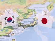 日韓関係の重要度低下か 2020年版「防衛白書」を読み解くポイント(2)