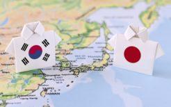 防衛白書から読み取る日本と韓国の関係2020