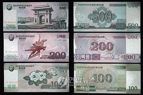 北朝鮮で銀行口座開設? 開くことができても外為法違反の恐れあり