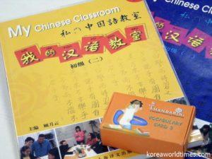 北朝鮮人とともに学んだ日本人留学生
