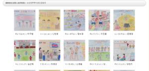 東京での3日間開催から世界中から観覧できる絵画展に
