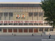 北朝鮮が恩赦発表 朝鮮労働党創建75周年 なぜか中国が連日報じるワケ