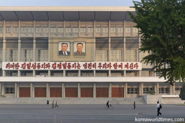 中国メディアが連日報道する北朝鮮の恩赦