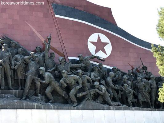 併用式の前に存在したもう1つの北朝鮮の呼称