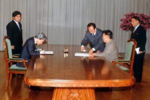 2002年に日朝平壌宣言を発表