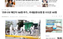 防護服の担当者が消毒する韓国ソウル