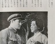 『朝鮮民主主義人民共和国映画史 建国から現在までの全記録』よりウ・インヒ